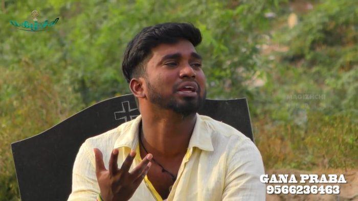 Gana Prabha Images