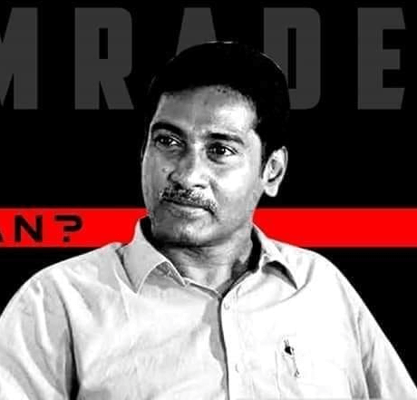 Activist Mugilan Images